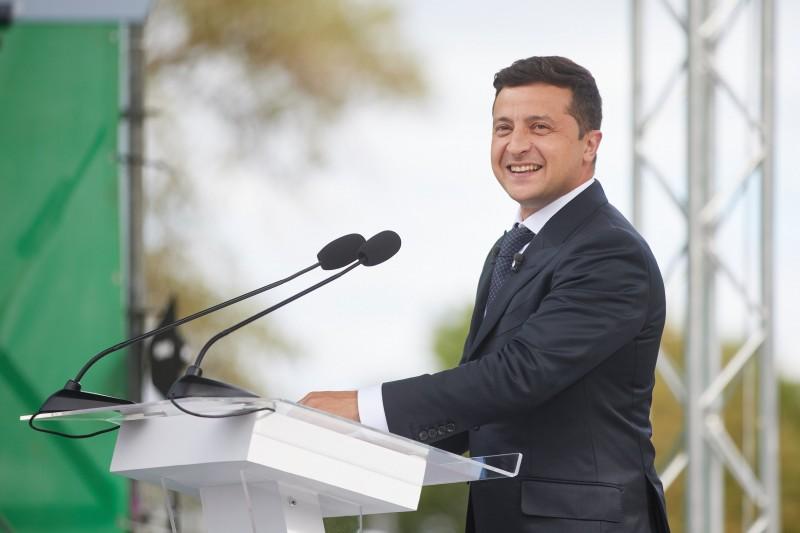 Зеленський взяв участь у презентації Стратегії розвитку Черкащини