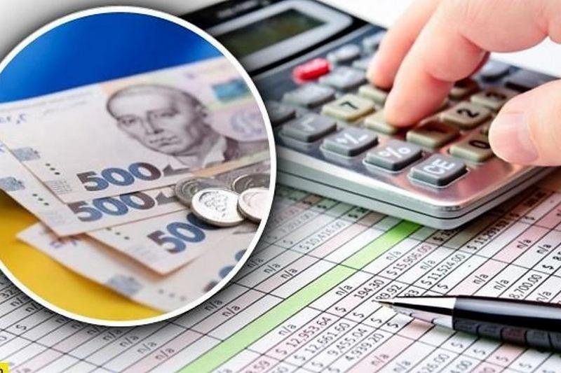 На Черкащині зібрали податків майже на 8 мільярдів гривень