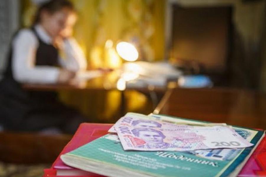 Замість прийняття програми про школу, депутати граються з коштами