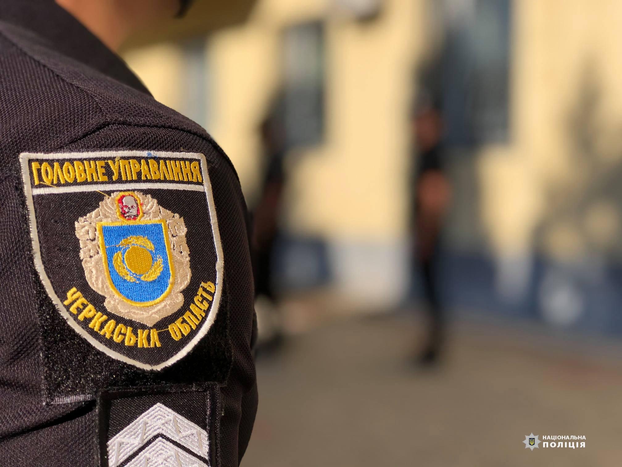 На Черкащині оперативно затримали грабіжника