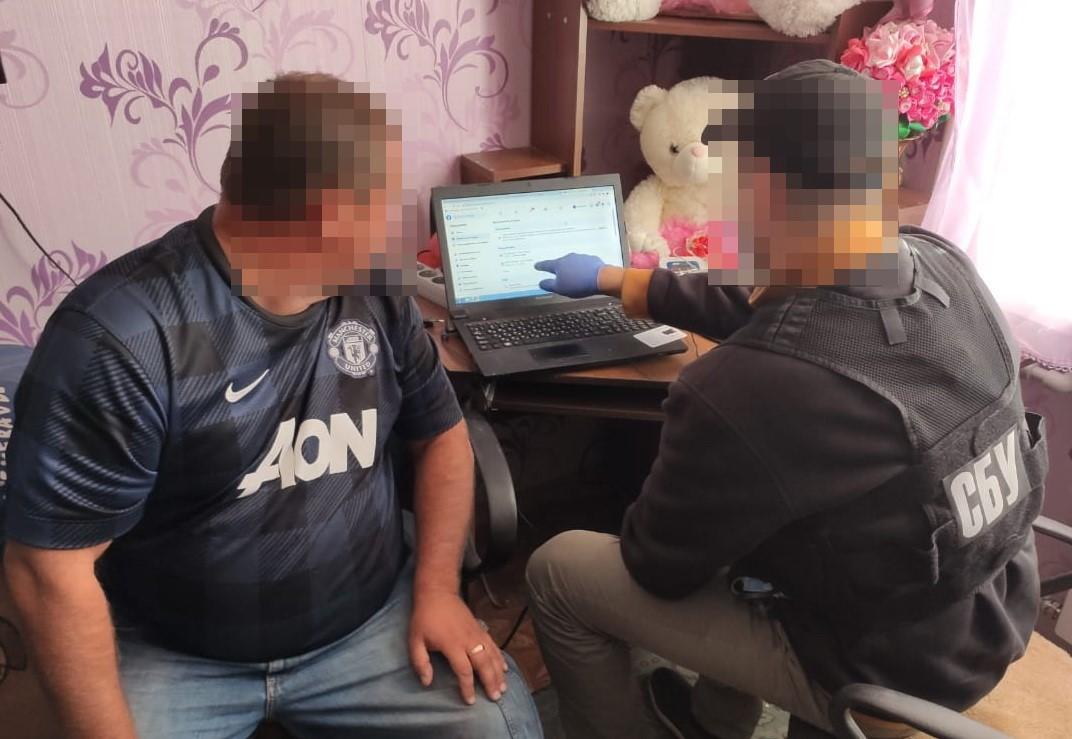 В Умані напередодні святкування Рош га-Шана СБУ викрила інтернет-пропагандиста