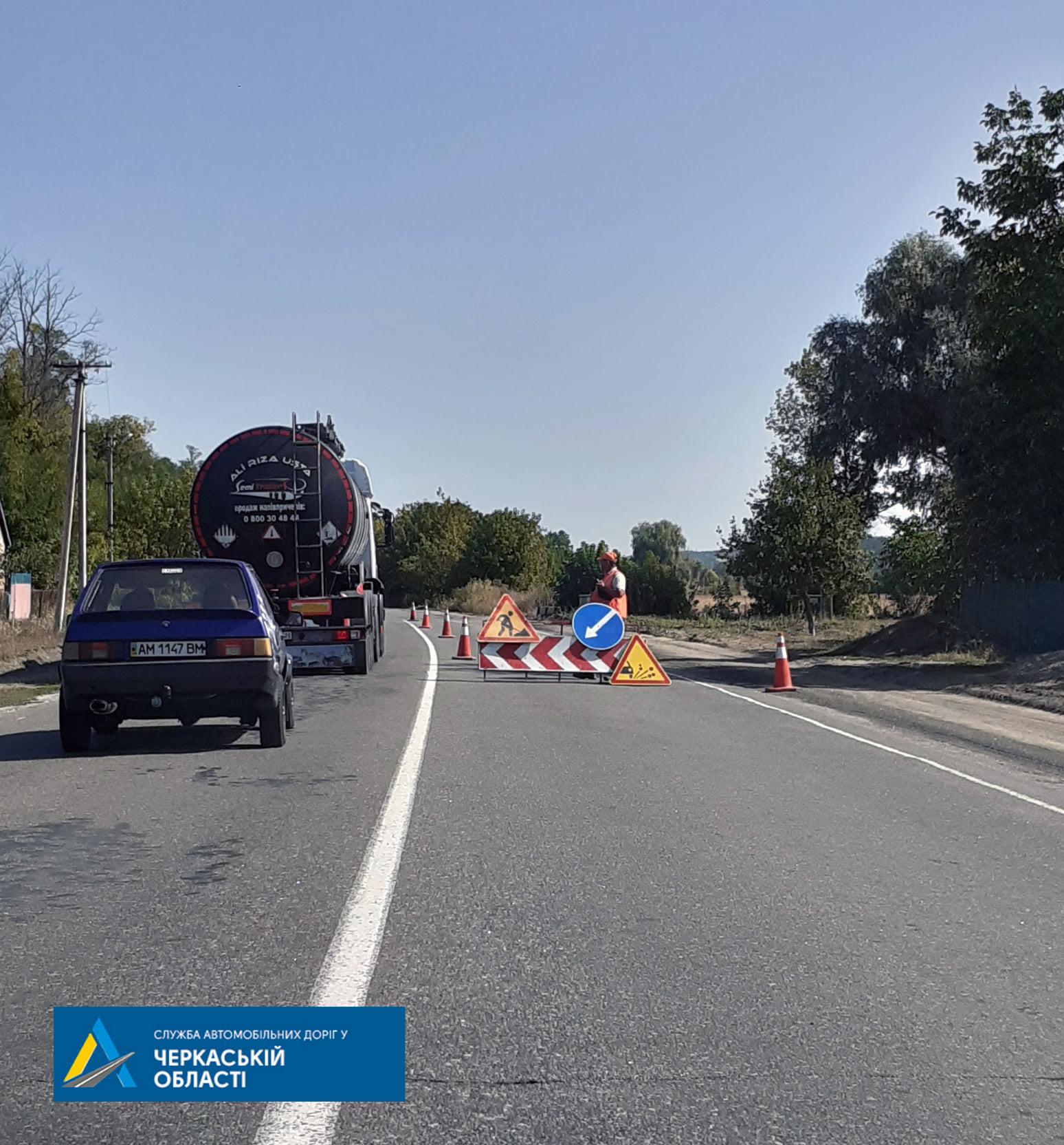 Стартував ремонт автодороги Н-01 Київ–Знам'янка на Городищині