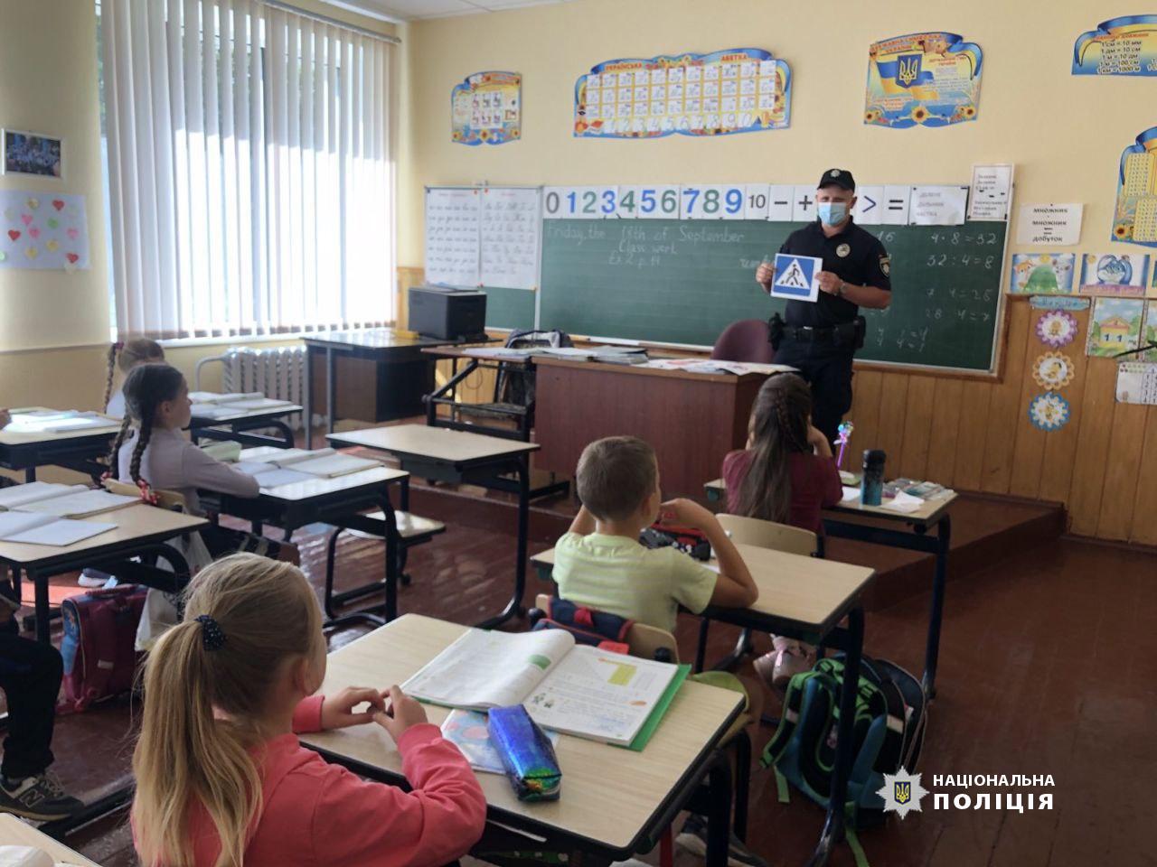 Черкаські поліцейські проводять профілактичні заходи для безпеки дітей