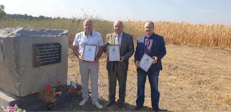 Три лауреати отримали краєзнавчу премію імені Михайла Максимовича (ФОТО)