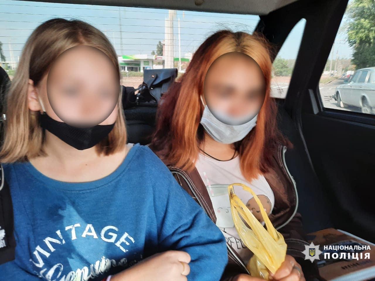 На Черкащині поліцейські всю ніч шукали 5-ти класницю