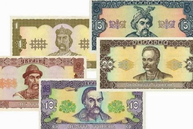 В Україні виводять із обігу монети номіналом 25 копійок і старі гривні