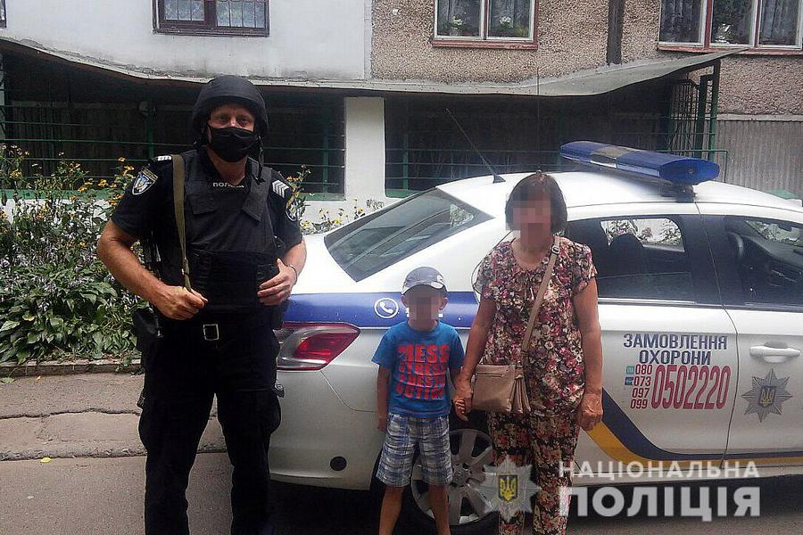 У Черкасах поліція повернула додому п᾿ятирічного хлопчика