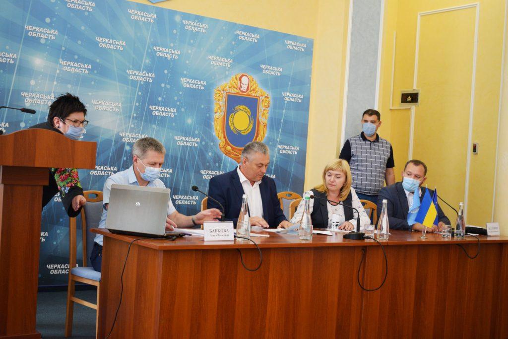 Міста та ОТГ Черкаського регіону посилюють співпрацю з Фондом енергоефективності