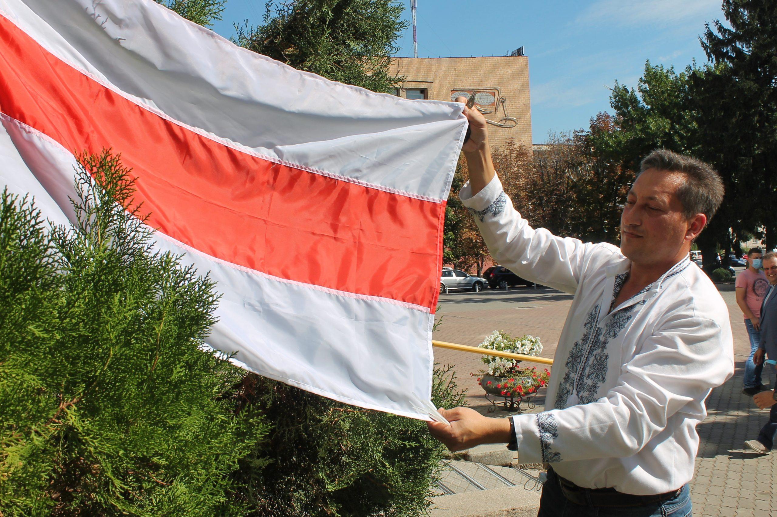 У Черкасах підняли прапор Білорусі (ВІДЕО)