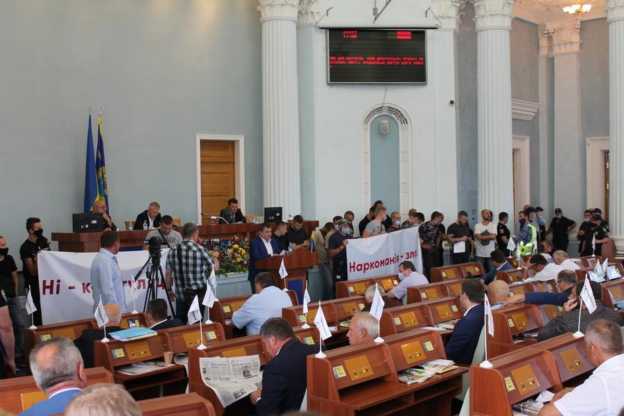 Тридцять восьма сесія Черкаської обласної ради