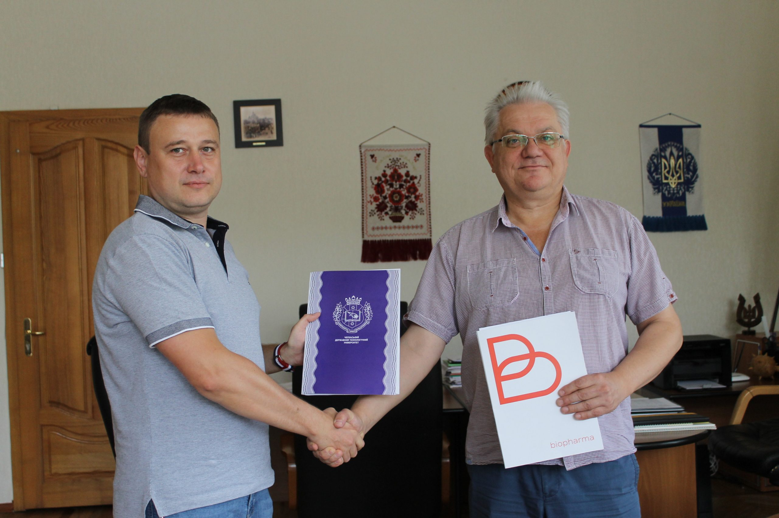 ЧДТУ підписав договір про співпрацю з Центром крові