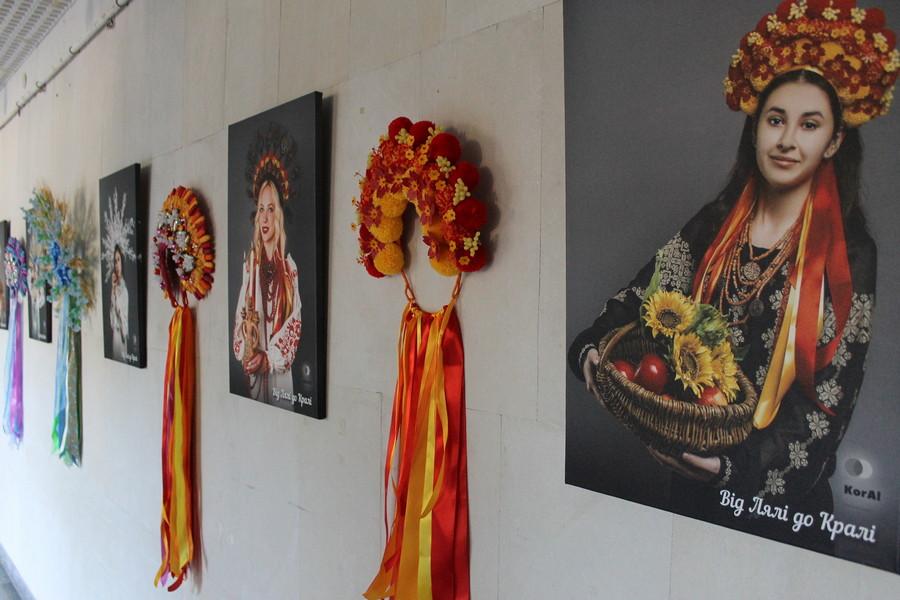 Виставка вінків у Черкаському краєзнавчому музеї