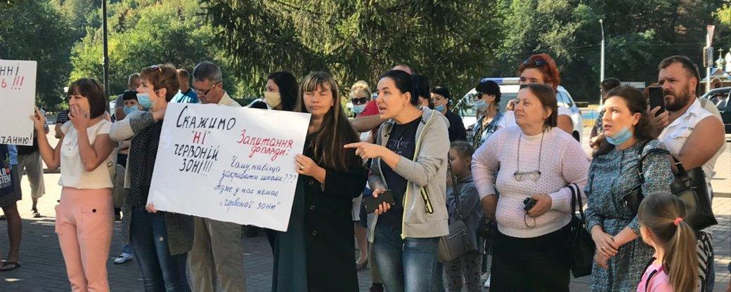На Черкащині мітингують проти введення «червоної» зони
