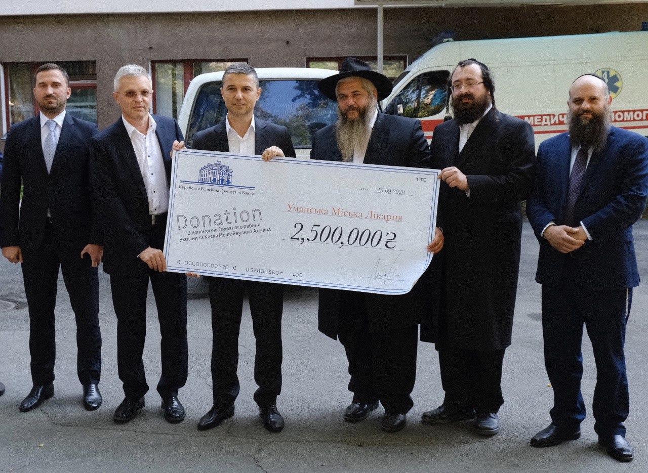 Благодійники з Ізраїлю виділили кошти Уманській міській лікарні