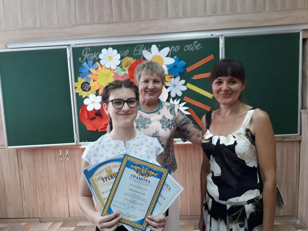 Учениця Канівської гімназії перемогла у міжнародному конкурсі з української мови