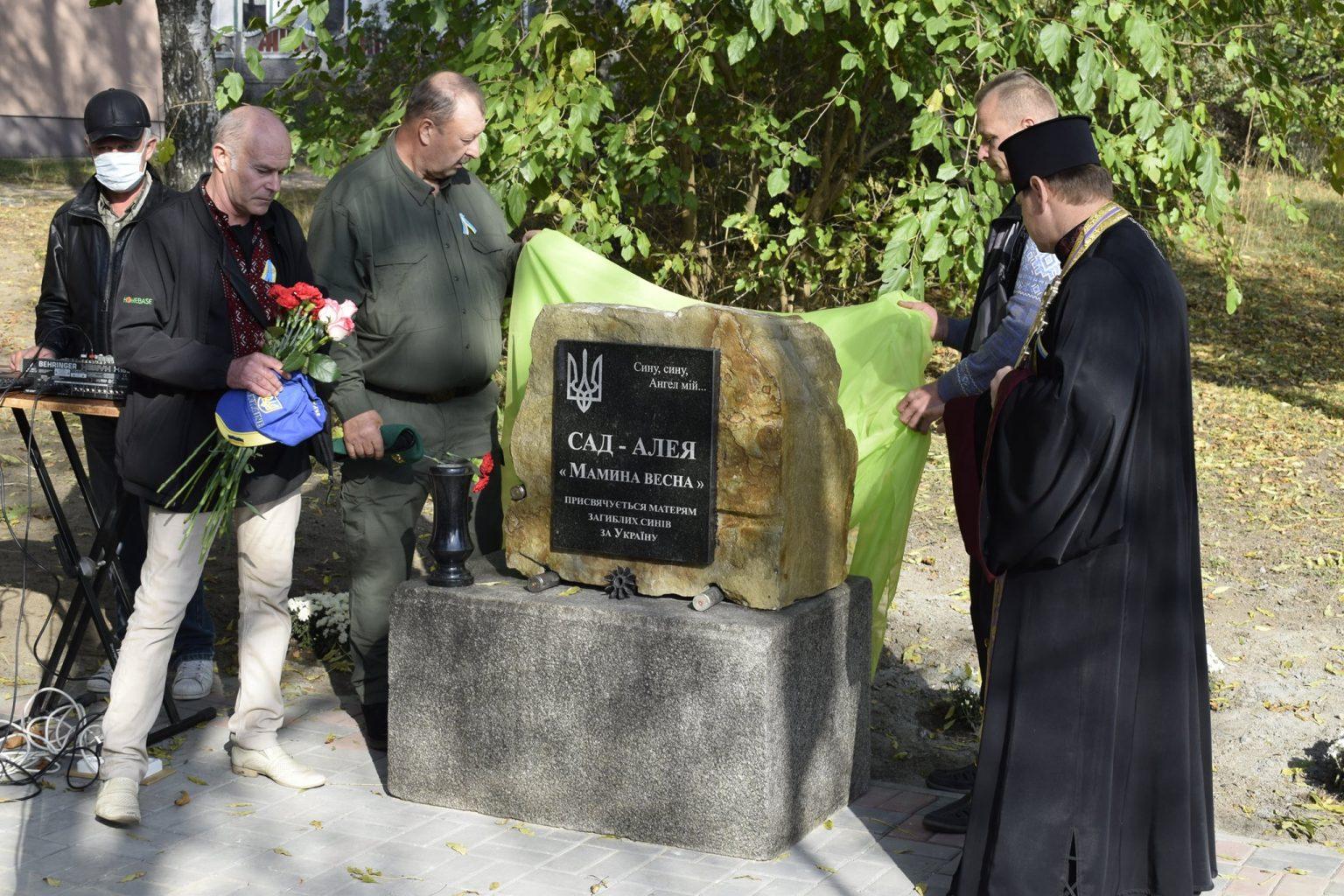 У Кам'янці заклали алею-сад