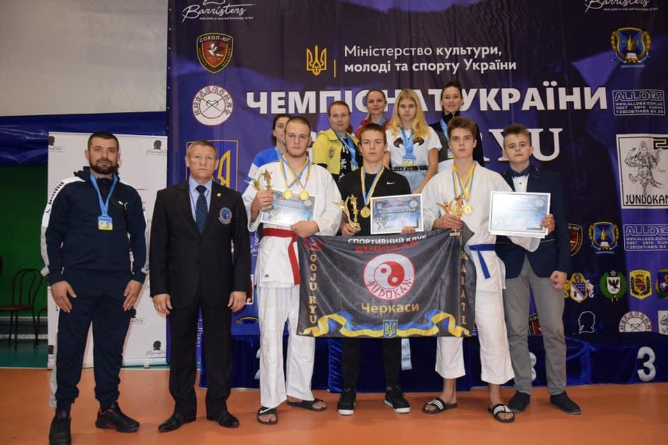Черкаські каратисти підкорюють чемпіонат України