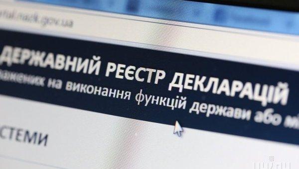 На Шполянщині двох посадовців притягнуто до адміністративної відповідальності