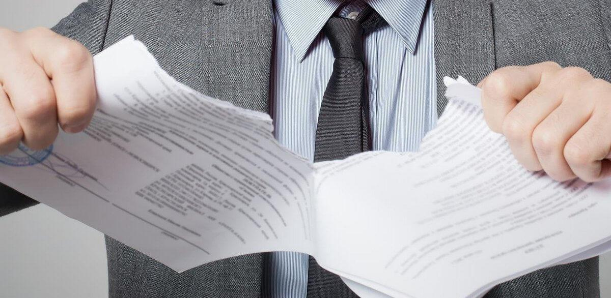 Черкаські посадовці достроково розірвуть угоду з «Новою якістю»