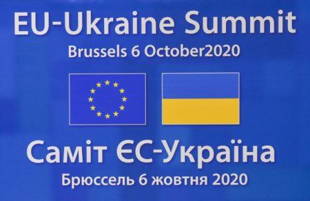 Спільна заява за підсумками 22-го Саміту Україна – ЄС