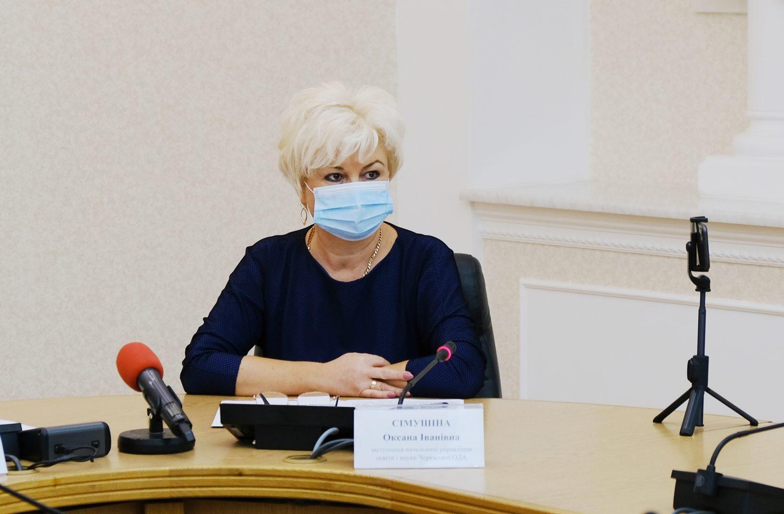 У 202 закладах освіти Черкащини виявили хворих на коронавірус