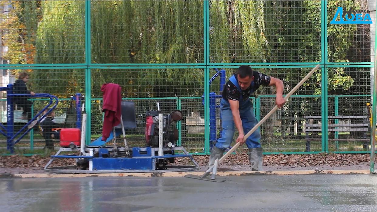 У черкаській школі №18 реконструюють спортивний майданчик