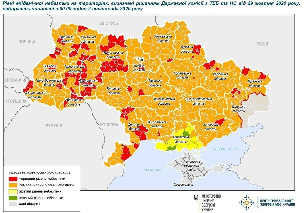 """В Україні оновили карантинні зони: Ватутіне, Золотоноша, Канів та Сміла у """"червоній"""" зоні"""