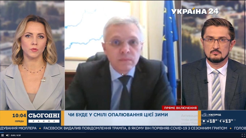 Сергій Сергійчук про старт опалювального сезону у Смілі