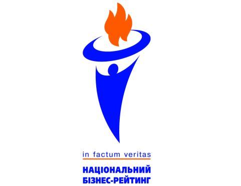 Кам`янський держлісгосп очолив ТОП-100 лісогосподарських підприємств України