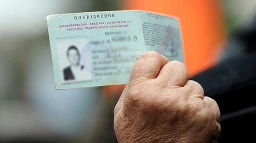 На Черкащині замінюють посвідчення особам, які постраждали через катастрофу на ЧАЕС