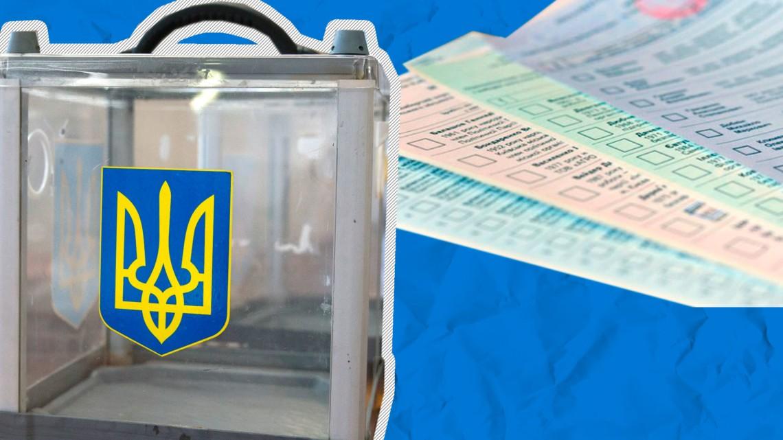 Оприлюднили результати виборів до Уманської районної ради