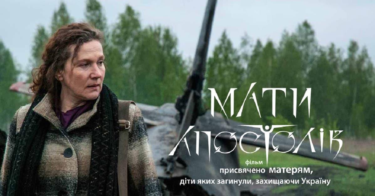 Дмитро Овечкін: «Фільм створений для того, щоб «розм'якшувати» скам'янілі серця»
