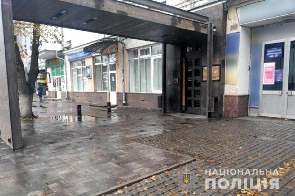 Іноземець поранив ножем чоловіка біля клубу у Черкасах
