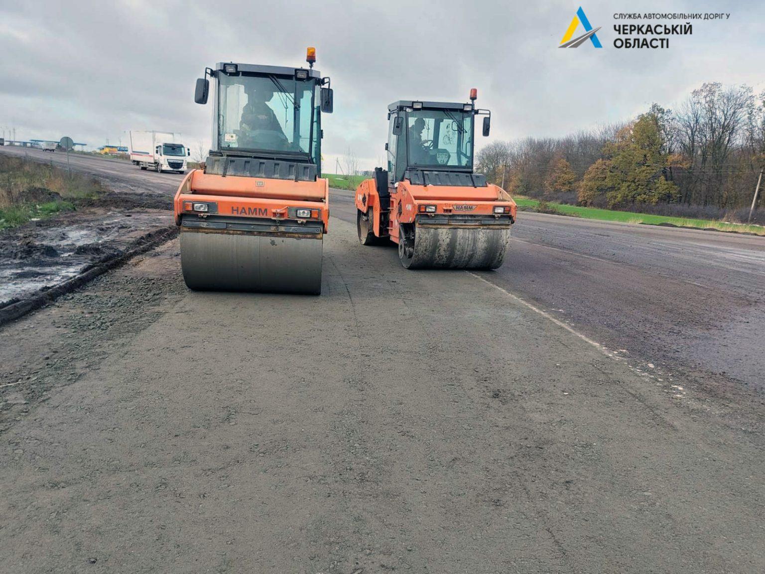 На Уманщині ремонтують дорогу міжнародного значення