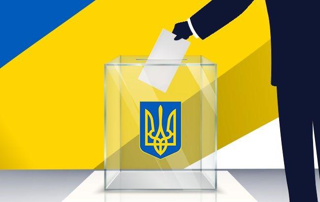 Дев'ять політичних партій обрали до Черкаської районної ради