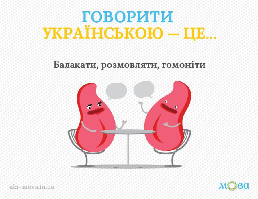У ЧДТУ діють курси з культури професійного українського мовлення для викладачів та співробітників
