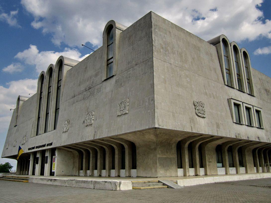 У Черкаському обласному краєзнавчому музеї проведуть екскурсію «Зерна пам'яті»