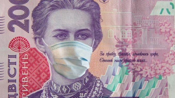 Міністерка соцполітики розповіла про виплати сім'ям медиків, які загинули від COVID-19
