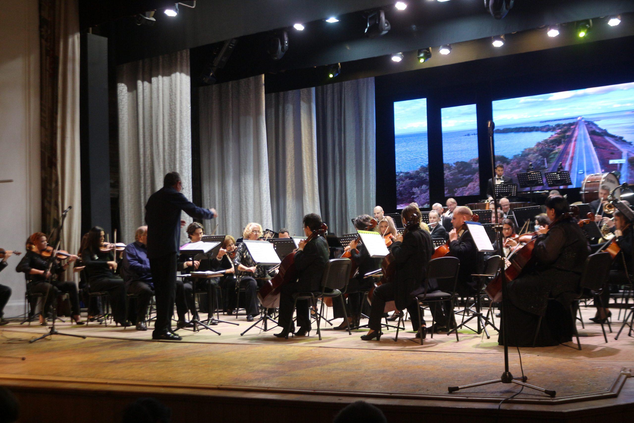 Симфонічний концерт відбувся в Черкасах (ВІДЕО)