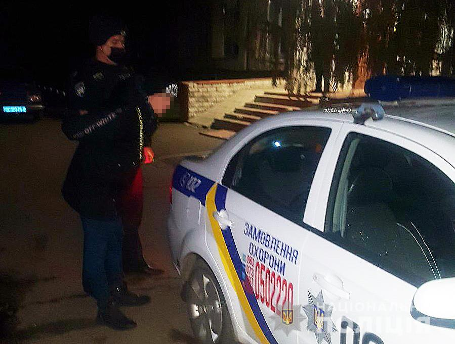 На Черкащині затримали молодика з наркотиками
