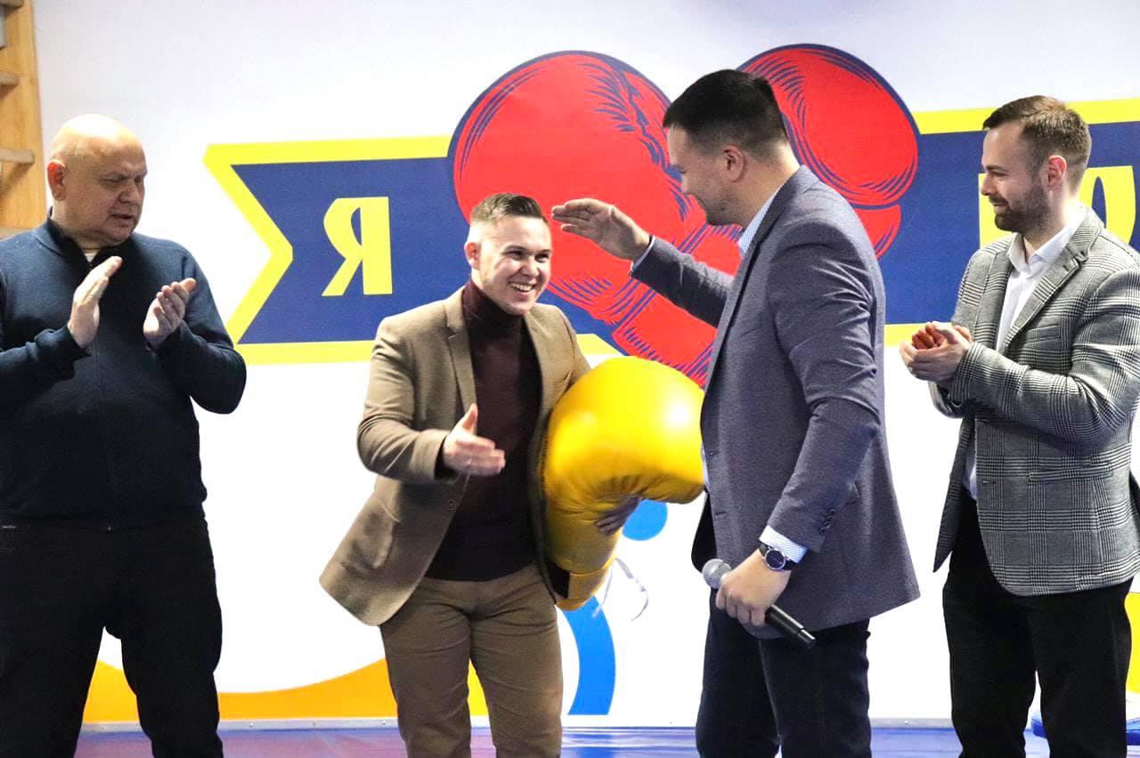 У Черкасах відкрили сучасний Центр боксу