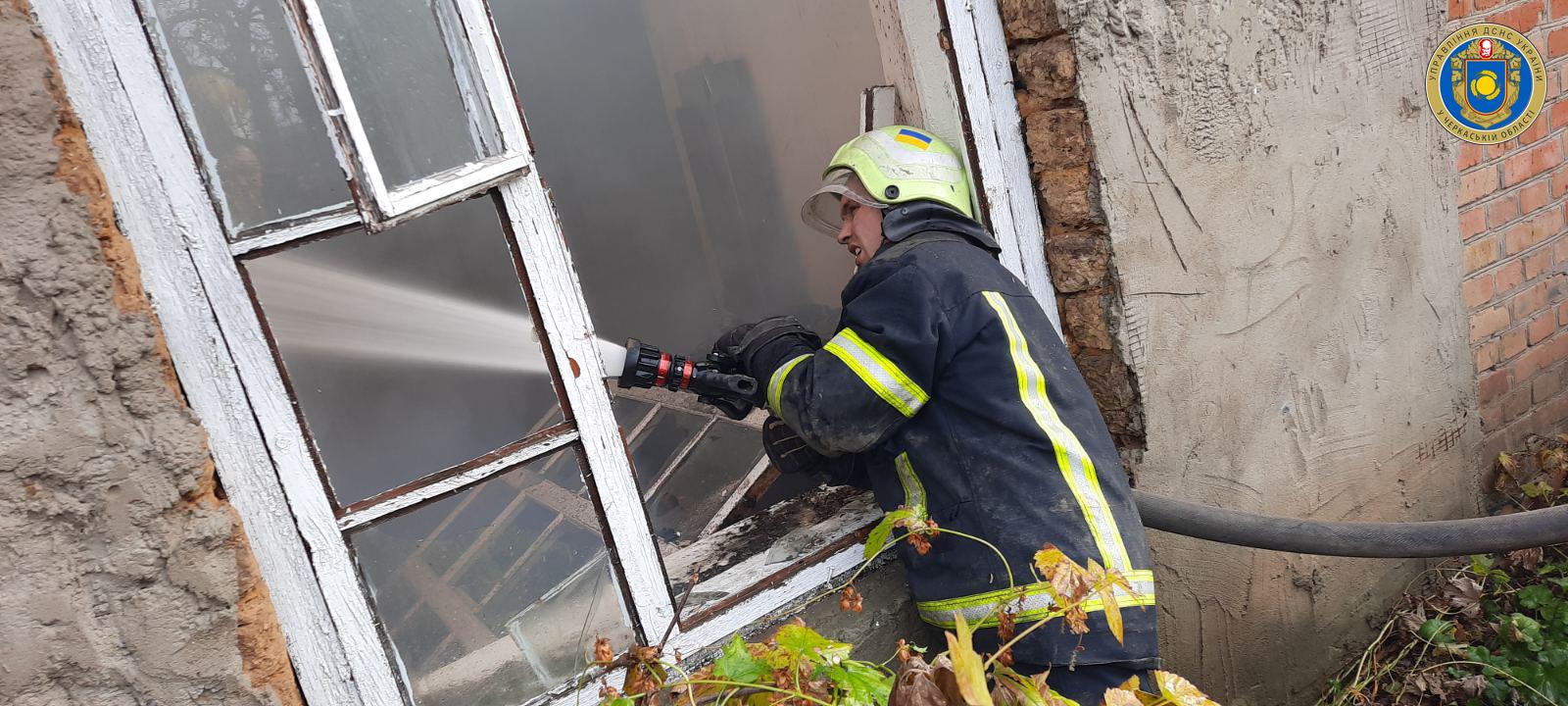 Унаслідок пожежі на Христинівщині постраждала 60-річна жінка (ВІДЕО)