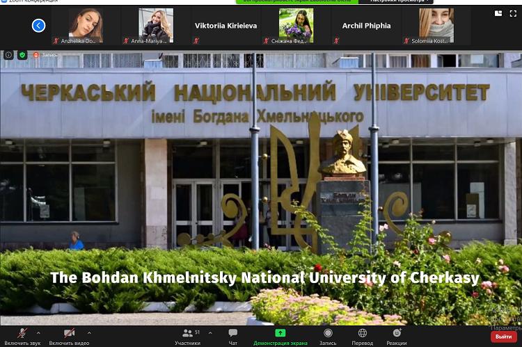 Викладачі та студенти ЧНУ стали учасниками міжнародного україно-грузинського проєкту