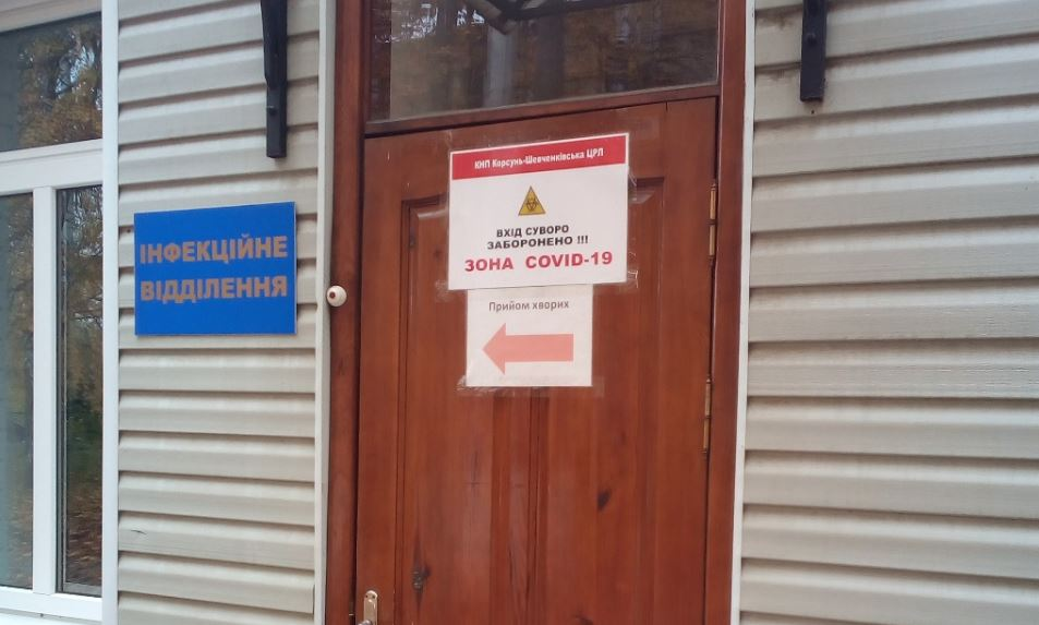 Робота лікаря завжди тяжка: у яких умовах працюють лікарі ковідного госпіталю в Корсуні