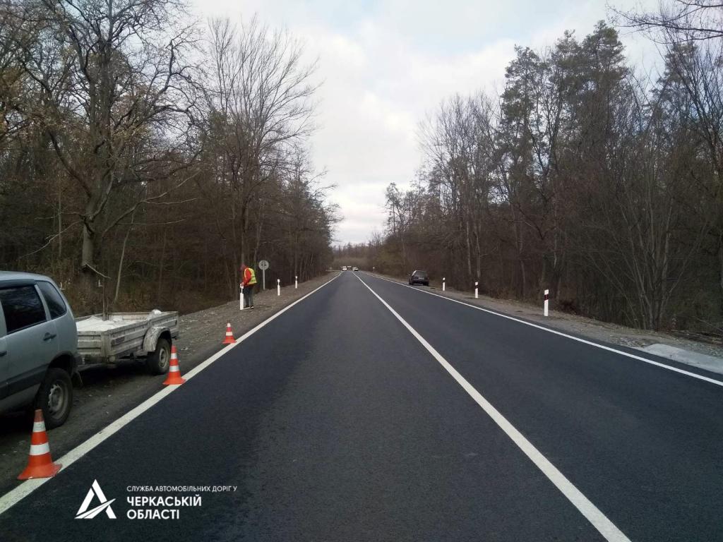 У Черкаському районі завершують ремонт дороги