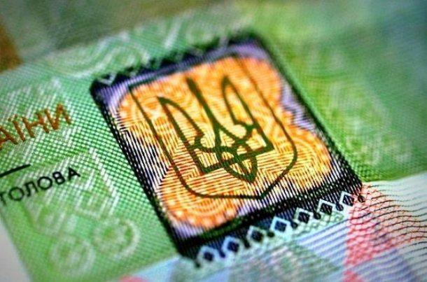 Із 1 січня запровадять марки акцизного податку нового зразка