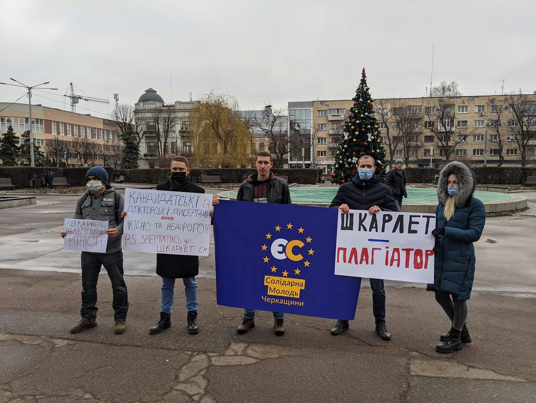 Перед засіданням сесії під обрадою мітингували проти призначення Шкарлета