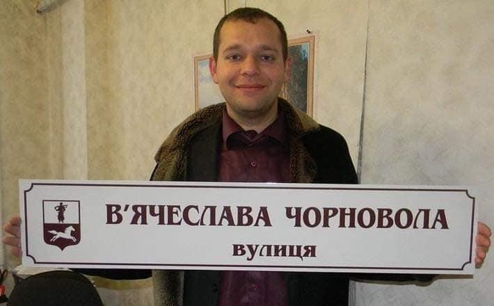 Сьогодні відзначаємо 83 річницю від дня народження Героя України В'ячеслава Чорновола