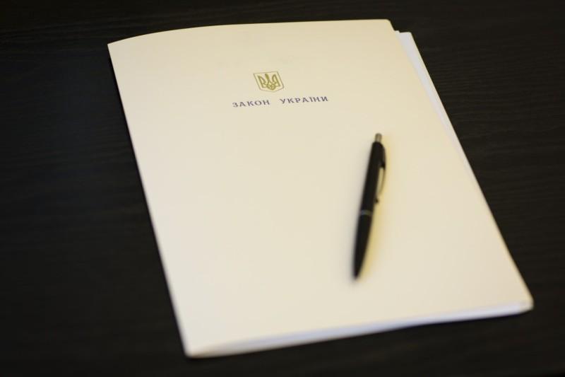 Президент підписав закон щодо соціального захисту деяких категорій населення на період дії карантину
