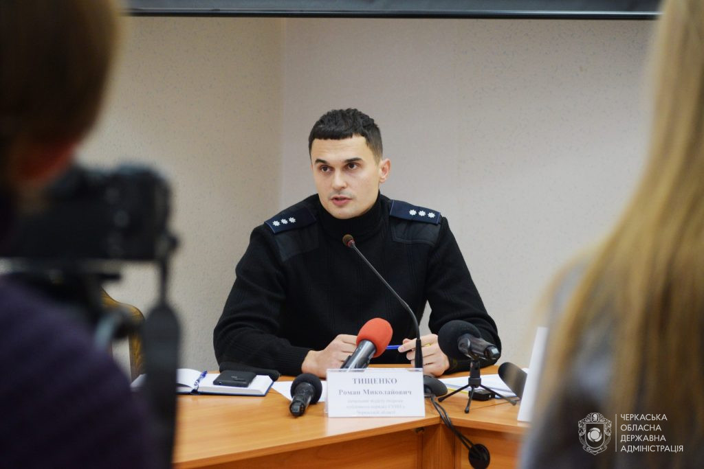 Черкаські поліцейські контролюють дотримання правил карантину
